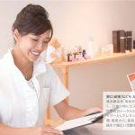 Job master VOL.05 エステティシャン 那口 絵理