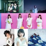 第14回東京国際ミュージック・マーケット、ショーケースライブの出演アーティスト決定!!