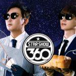 防弾少年団、EXO、SEVENTEENらが出演「アイドル STAR SHOW 360」 11 月 2 日 Mnet 初放送決定!!