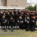 Spotlight VOL.14 加藤学園高等学校(静岡県) 応援団