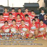 Spotlight VOL.16 岐阜聖徳学園高等学校 ラグビー部