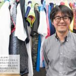 Job master VOL.9 ブランドマネージャー(スポーツメーカー) 中野 吉広