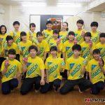 BUKATSU魂。Supported by MATCH Season7 岐阜聖徳学園高等学校 和太鼓部
