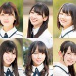 舞台「マギアレコード 魔法少女まどか☆マギカ外伝」けやき坂46から出演メンバーが決定!