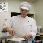 Job master VOL.14 パティシエ 石川 貴子