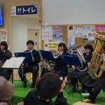 【秋田県立羽後高校】吹奏楽部が、道の駅「端縫いの郷」にてミニコンサートを開催!