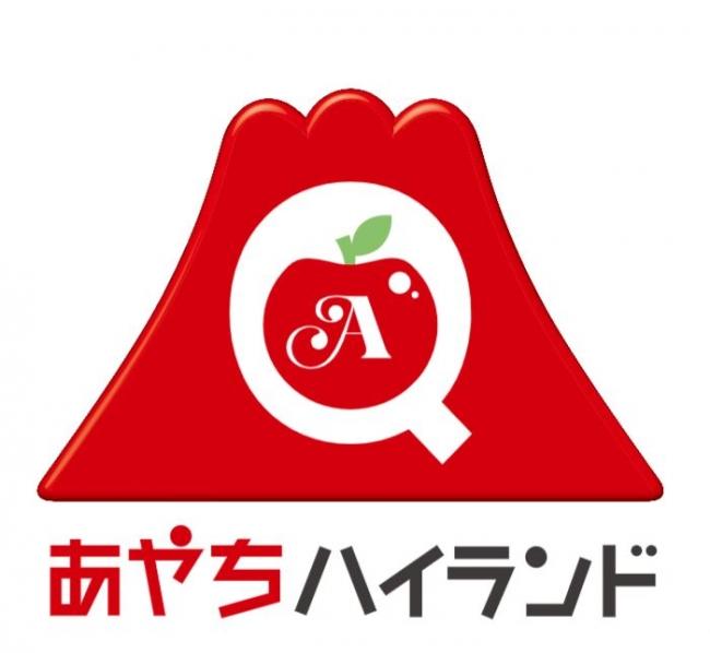 人気声優・竹達彩奈と富士急ハイランドがコラボ!「あやちハイランド」1/26スタート