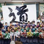 BUKATSU魂。Supported by MATCH Season7 長野県松本蟻ケ崎高等学校 書道部