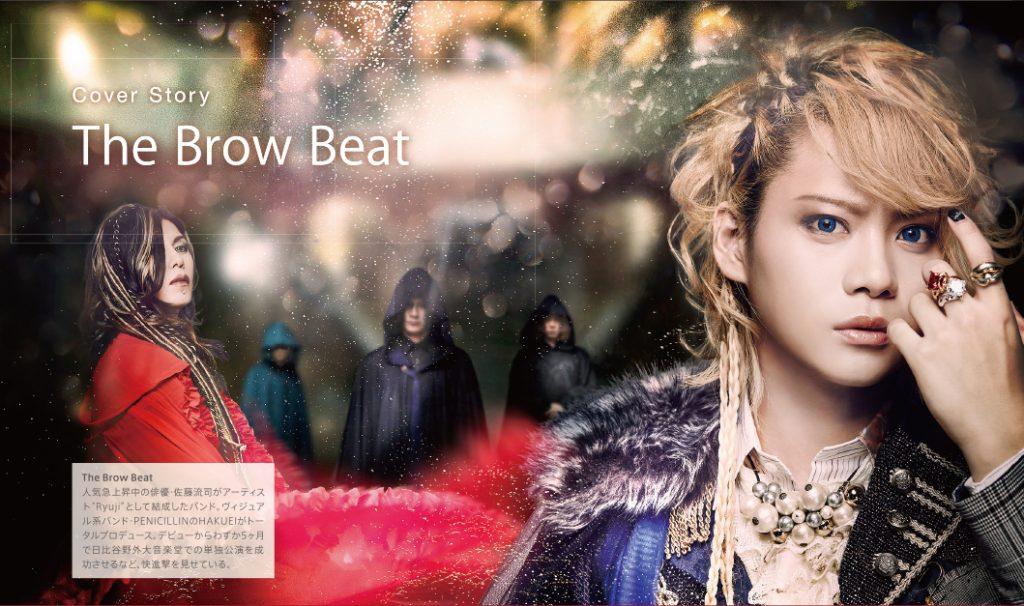 The Brow Beatの2nd ALBUM『Hameln』の魅力に迫ります!