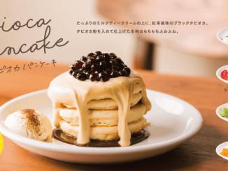 ストロベリー風味のタピオカを使用したタピオカパンケーキが大阪のカフェに期間限定で登場!マンゴー・抹茶・ミルクティー味も同時に発売決定!!