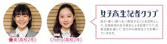 走る王様~1000人アンケート~vol.9