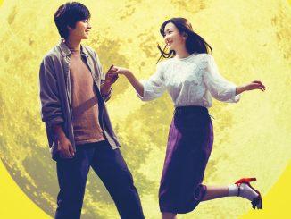 映画『君は月夜に光り輝く』は2019年3月15日より全国東宝系にてロードショー!