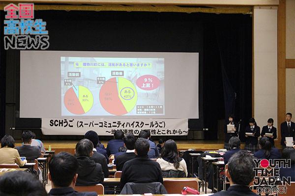 【秋田県立羽後高校】生徒会主催のSCHうごを開催!地域と学校の連携について考える