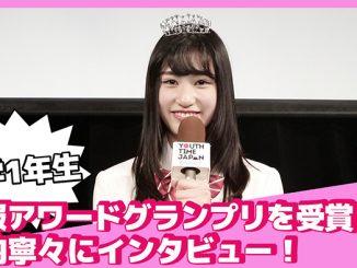 CONOMi主催 第6回 制服アワード グランプリ、準グランプリを直撃インタビュー!!