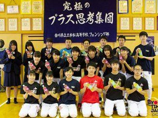 BUKATSU魂。Supported by MATCH Season7 香川県立三本松高等学校 フェンシング部