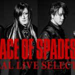 EXILE TAKAHIROがボーカルを務めるロックバンドACE OF SPADESライブダイジェスト映像を2月13日(水)より独占先行配信決定!