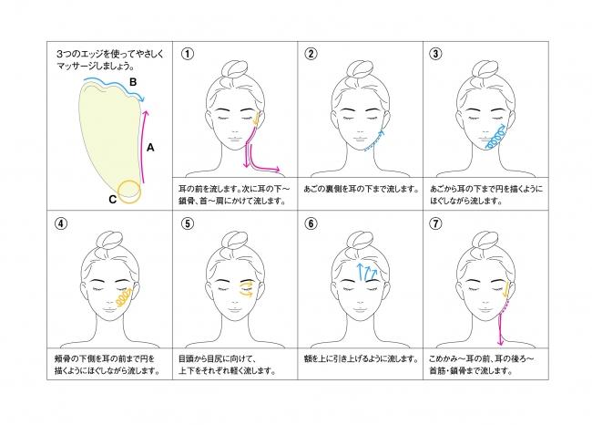 「ナチュリエ ハトムギ保湿ジェル」にかっさマッサージプレートつき限定セット 新発売!