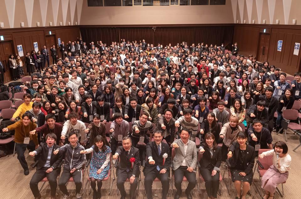 トビタテ!留学JAPAN 第10期生 壮行会レポート!