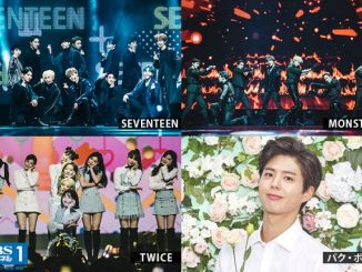 SEVENTEEN、TWICE 、MONSTA X、パク・ボゴム総出演!『2019 K-POP FESTIVAL MUSIC BANK IN HONG KONG』CS TBSチャンネル1で日本初放送!