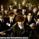 【映画 PRINCE OF LEGEND 公開記念!】ドラマ『PRINCE OF LEGEND』を日テレプラスで3月21日(木)に一挙放送!