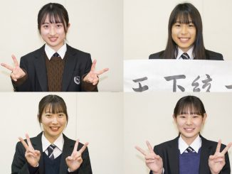 「超良問ドリル2」優勝校 大阪府立山田高等学校にインタビュー!