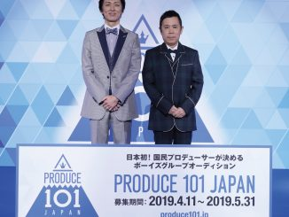掴め、夢を―― 日本最大級オーディション番組 PRODUCE 101 JAPANがついに始動!!