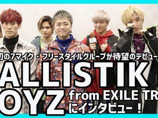 LDH初の7マイクで大注目のBALLISTIK BOYZにインタビュー!