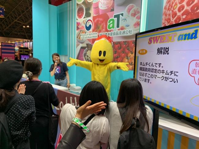 韓国農水産食品流通公社、K-Cultureフェスティバル『KCON 2019 JAPAN』にて韓国食材の魅力をPR