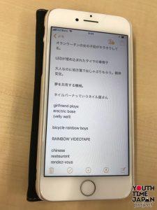 Worker's file VOL.1 映画監督 長久 允