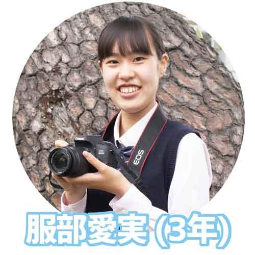 東海大学付属静岡翔洋高等学校(静岡県) 空手道部