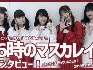 美女集団とアイドル界でも注目必至のアイドル 26時のマスカレイドにインタビュー!