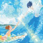 あの歌を口ずさめば またきみに会える映画『きみと、波にのれたら』が6月21日公開
