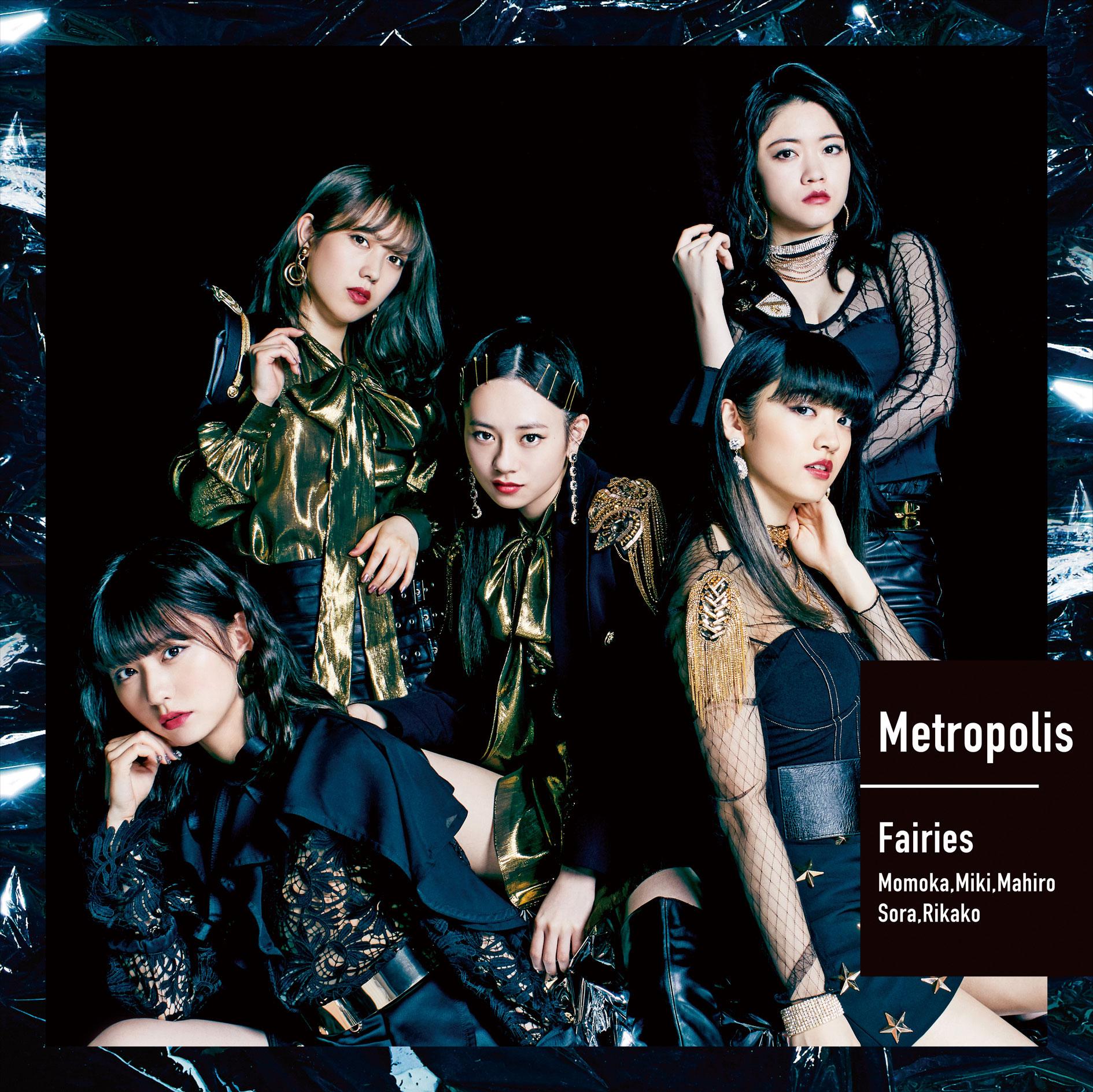 17th Single「Metropolis~メトロポリス~」をリリースするフェアリーズにインタビュー!