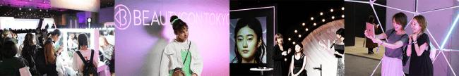 LA発の美容フェス、日本初開催「Beautycon Tokyo」約4,600人が来場!渡辺直美、ウィニー・ハーロウと対談