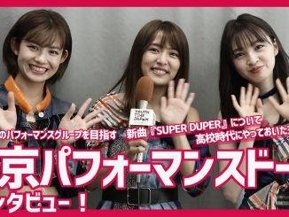 唯一無二のパフォーマンスグループを目指す東京パフォーマンスドールにインタビュー!「高校時代に食べ放題にたくさん行っておいた方がいい!」