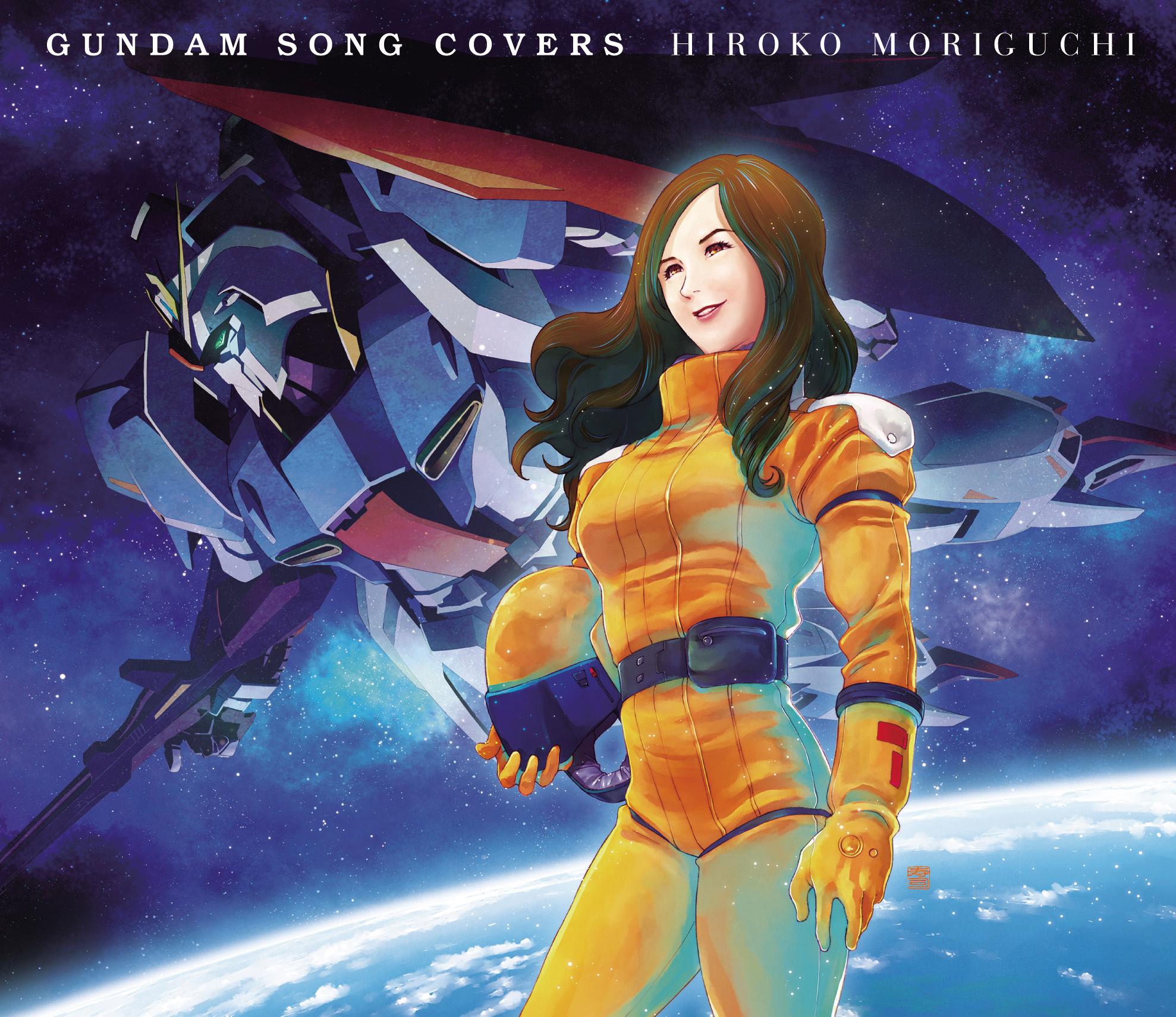 国民が選んだガンダムソング・ベスト10を森口博子が歌う♪