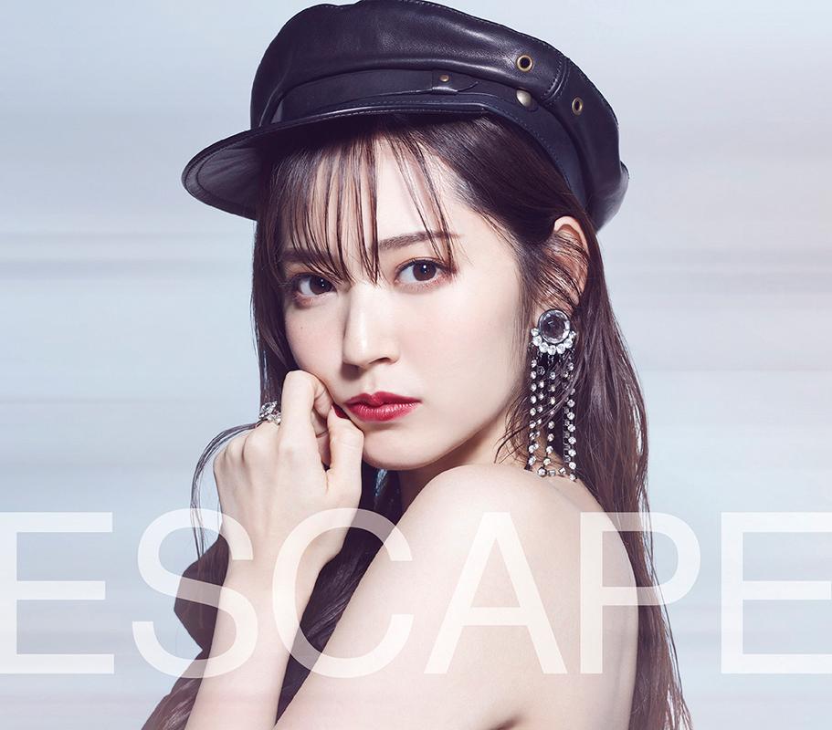 多方面で活躍を続ける鈴木愛理が1stシングル『Escape』をリリース!
