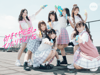 AbemaTVの大人気番組『今日、好きになりました。』から誕生した現役女子高生ガールズユニット「みぎてやじるし ひだりてはーと」のデビュー曲「恋しちゃおっか?」を「AWA」で独占先行配信!