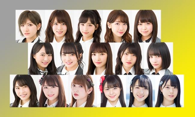 AKB48「イノフェス2019」選抜メンバー発表!! 全編テクノロジー演出したエンターテインメントショーを披露