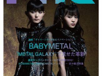 表紙&特集はBABYMETAL再び! 9/30発売『ぴあMUSIC COMPLEX Vol.15』表紙ビジュアル解禁!