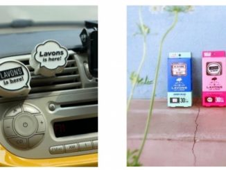 玉森裕太が出演する『ラボン・デ・ブーン』販売発売わずか5週間で、事前予測の200%を上回る売上43万個を突破!