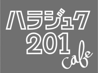 9月14日(土)に『理想の一人暮らし』がテーマの10代がなりたい自分になれる場所がオープン!