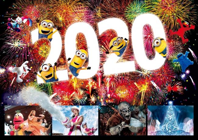 『ユニバーサル・カウントダウン・パーティ2020』「パーティ・パス」の先行販売が開始!