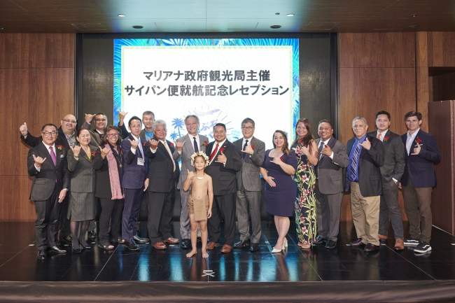 ドーベルマンインフィニティがマリアナ観光大使に就任!成田-サイパン線の直行便は1年半ぶりに復活!!