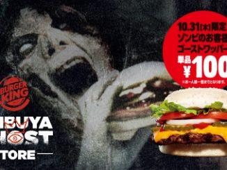 31日(木)限定!「バーガーキング®SHIBUYA GHOST STORE」にゾンビ姿で来店したら限定メニューが100円に!!