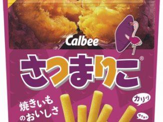 『さつまりこ』がひと口サイズでパクッと食べやすいスタンドパック型で販売!