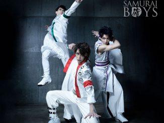 KYOTO SAMURAI BOYS、デイリーランキングで見事 1 位を獲得!CD デビュー決定!!a
