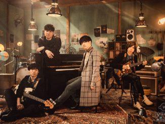 Official髭男dism(ヒゲダン)、新曲「I LOVE…」配信チャート14冠を獲得!週間デジタルシングルランキングでも初登場1位に