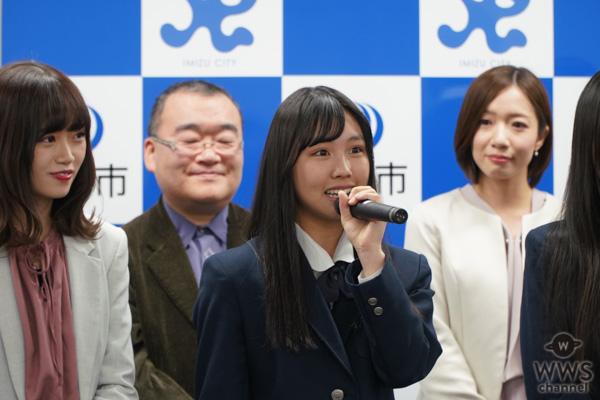 NGT48 中井りか、研究生 三村妃乃、古舘葵が出演!映画『#放生津カンタータ』の制作が決定