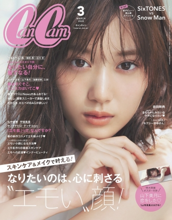 "SixTONES & Snow Man ファッション誌「CanCam」でデビュー前夜""メモリアル""特集!!"